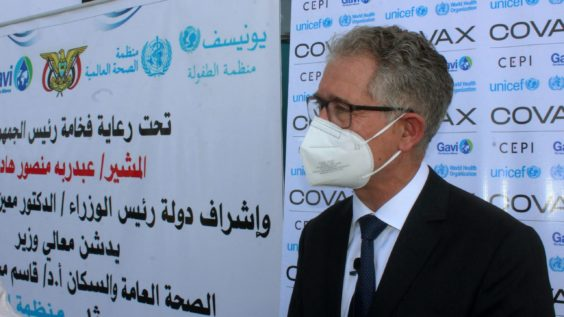 Yemen Hails Arrival of First Vaccines